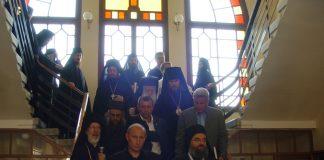 Монах Афанасий и Путин. Хазарская фемида