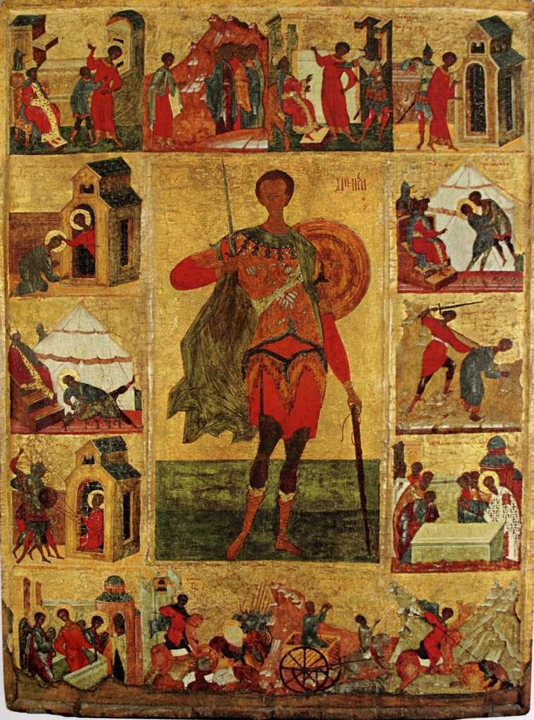 Святой Димитрий, моли Бога о нас