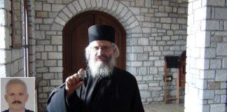 Бывший полицейский становится иеромонахом