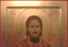 непонятые нами святые последних времен | Даниил Сысоев