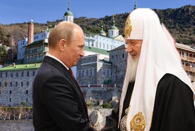 Путин. Святая гора Афон