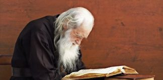 архимандрит Иеремия