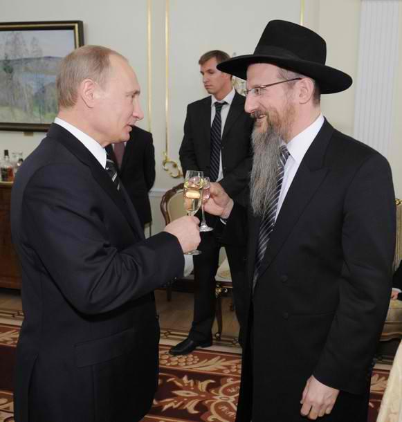 Владимир Путин и Берл Лазар